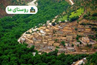روستای ما