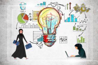 زن و اقتصاد