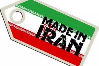 ایران 626(تكرار)