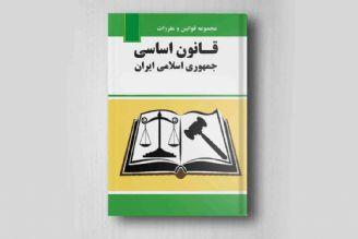 کتاب قانون(تکرار)