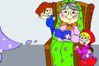 سیبک و قصه های مادربزرگ