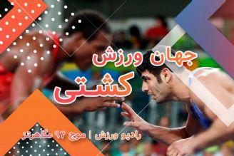 ورزش ایران کشتی